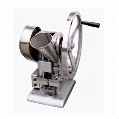 Effervescent Single Punch Press Tablet Press Making Machines Pill Press In Pakistan