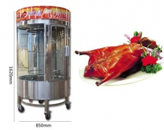 Roast Chicken Duck Roasting Roaster Machines Oven Commercial Gas Prices
