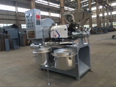 Automatic Small Peanut Cold Oil Press Mill Machine On Sale